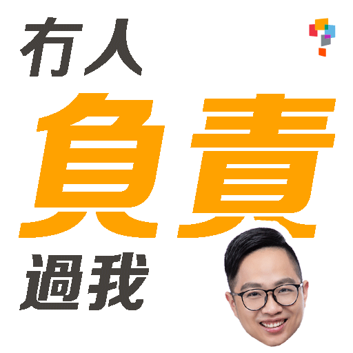 學而思-Allen Sir - Sticker 12