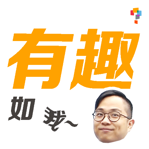 學而思-Allen Sir - Sticker 11