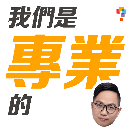 學而思-Allen Sir - Sticker 10
