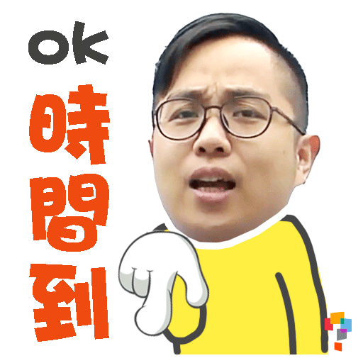 學而思-Allen Sir - Sticker 4