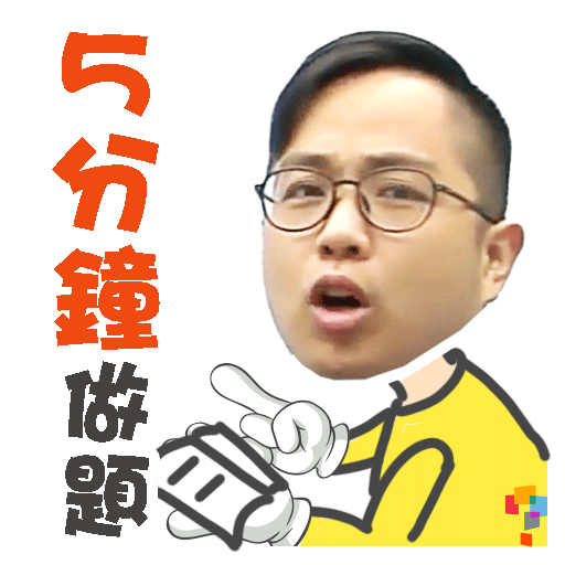 學而思-Allen Sir - Sticker 3