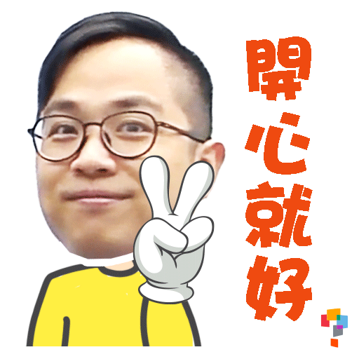 學而思-Allen Sir - Sticker 6