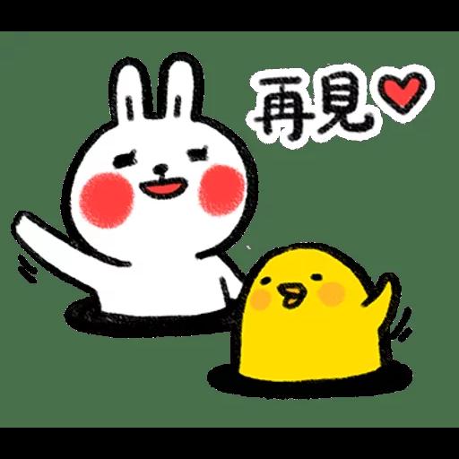 懶散兔與啾先生 - Sticker 14