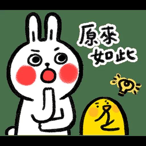 懶散兔與啾先生 - Sticker 2