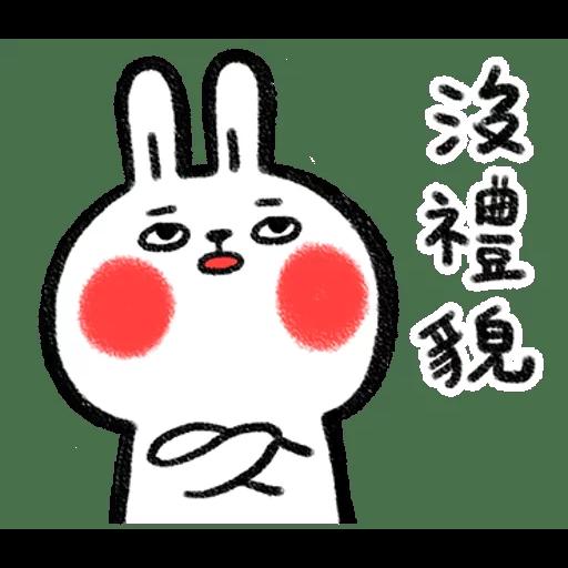 懶散兔與啾先生 - Sticker 4