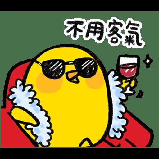 懶散兔與啾先生 - Sticker 13