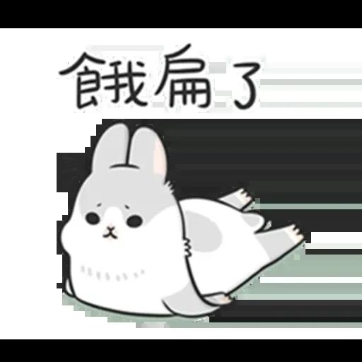 Sticker - Sticker 8