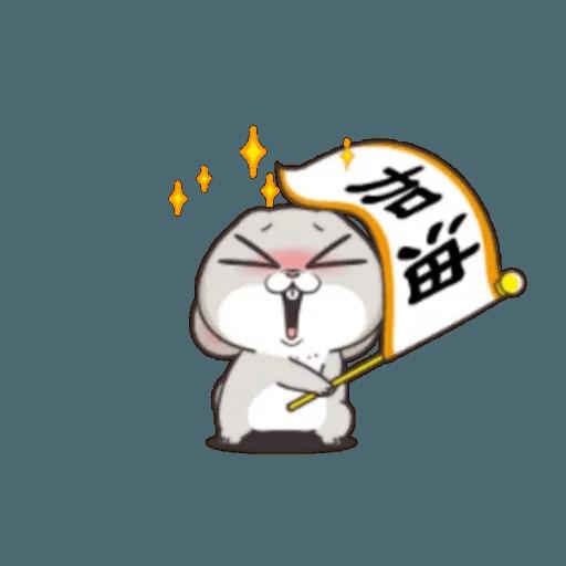 Cute Rabbit 3 - Sticker 2