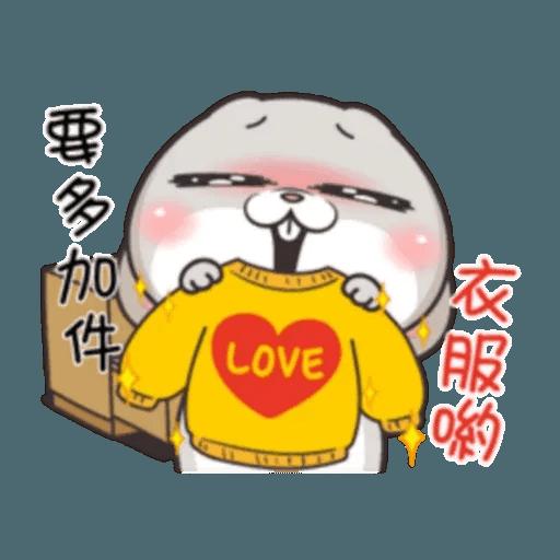 Cute Rabbit 3 - Sticker 24