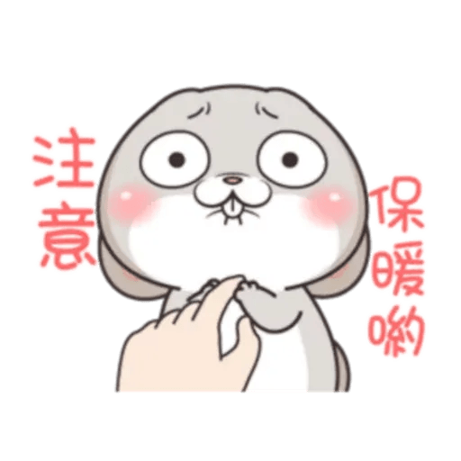 Cute Rabbit 3 - Sticker 23
