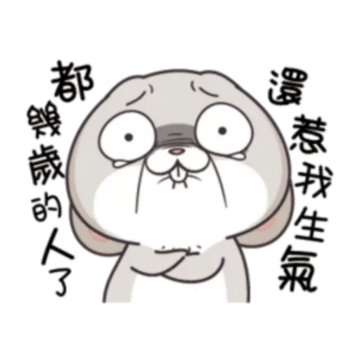 Cute Rabbit 3 - Sticker 28