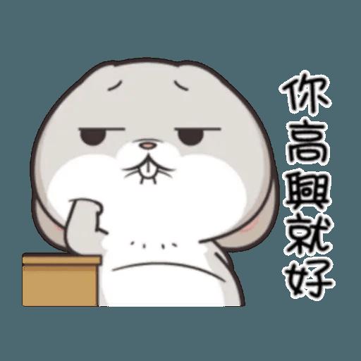 Cute Rabbit 3 - Sticker 16