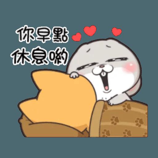 Cute Rabbit 3 - Sticker 8