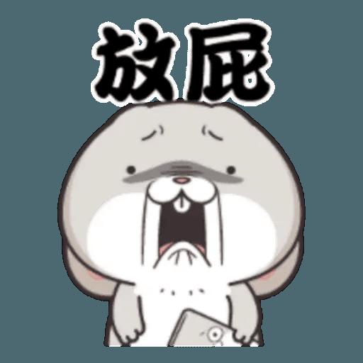 Cute Rabbit 3 - Sticker 9