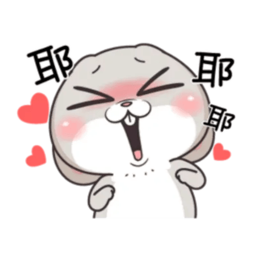 Cute Rabbit 3 - Sticker 14