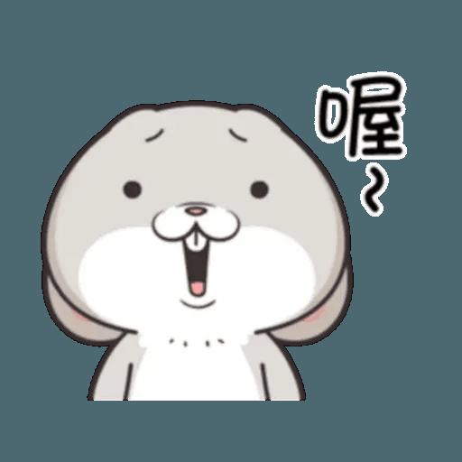 Cute Rabbit 3 - Sticker 20