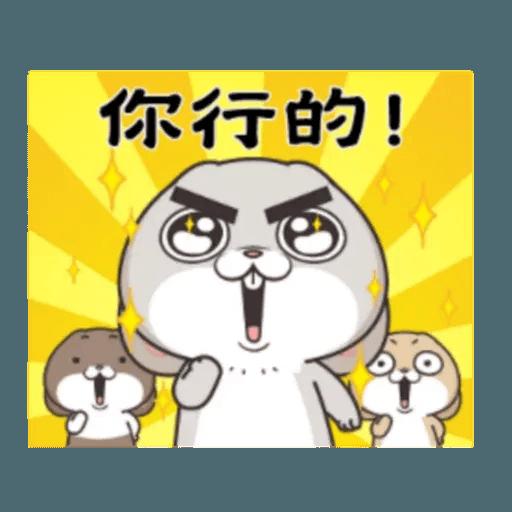 Cute Rabbit 3 - Sticker 1