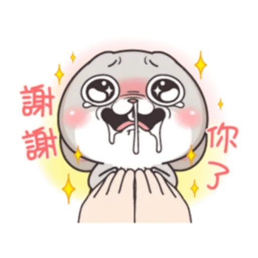 Cute Rabbit 3 - Sticker 26
