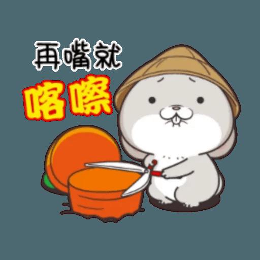 Cute Rabbit 3 - Sticker 12
