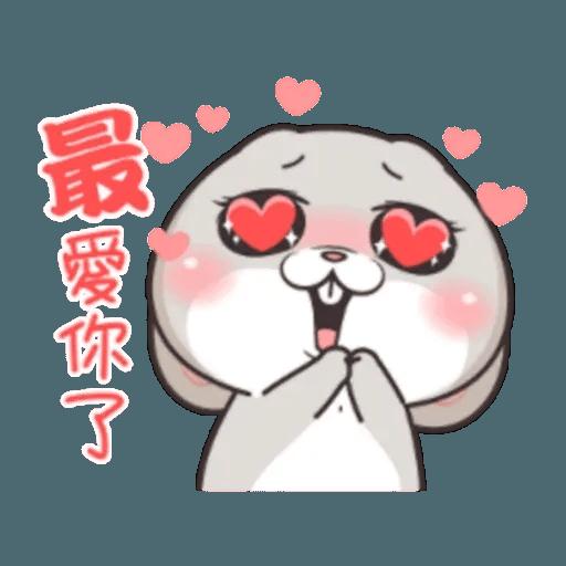 Cute Rabbit 3 - Sticker 11