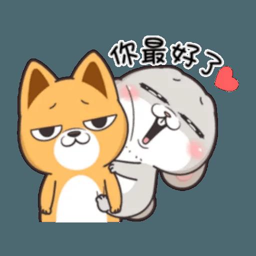 Cute Rabbit 3 - Sticker 25