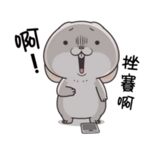 Cute Rabbit 3 - Sticker 27