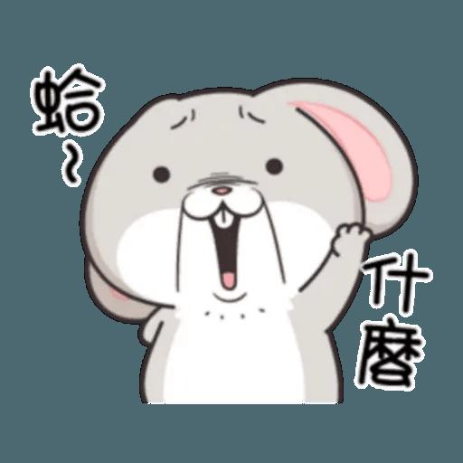 Cute Rabbit 3 - Sticker 15