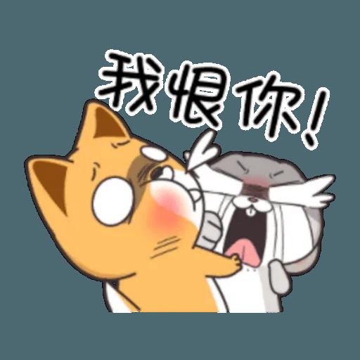 Cute Rabbit 3 - Sticker 7