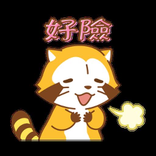 Rascal Chinese - Sticker 15