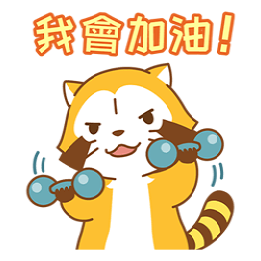 Rascal Chinese - Sticker 4