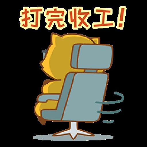 Rascal Chinese - Sticker 29