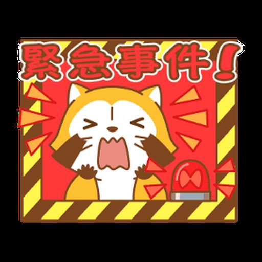 Rascal Chinese - Sticker 9