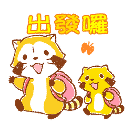 Rascal Chinese - Sticker 8