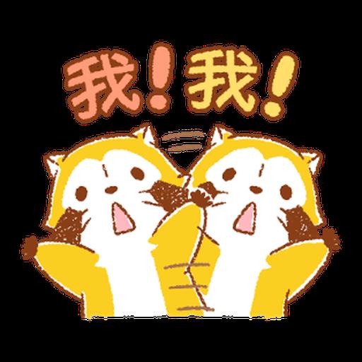 Rascal Chinese - Sticker 7