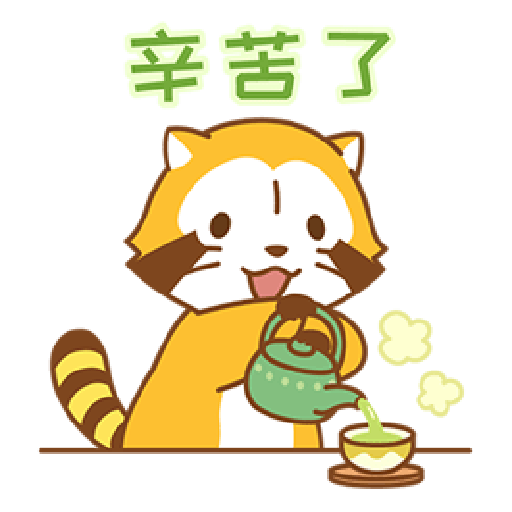 Rascal Chinese - Sticker 21