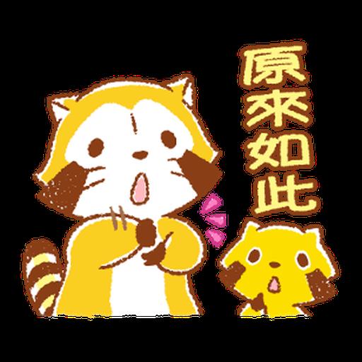 Rascal Chinese - Sticker 18