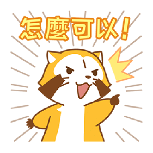 Rascal Chinese - Sticker 5