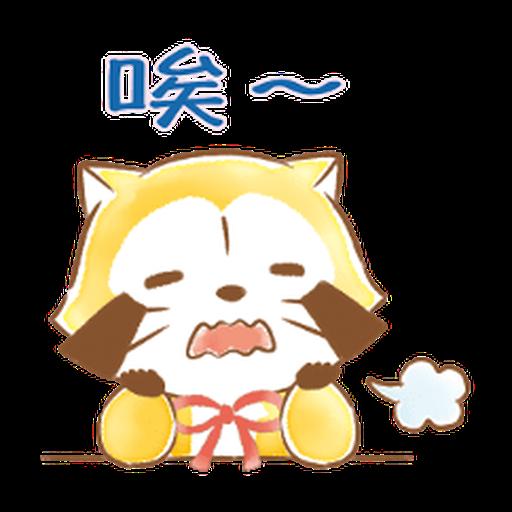Rascal Chinese - Sticker 23