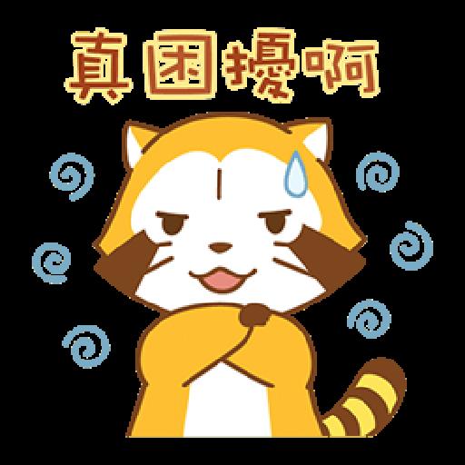 Rascal Chinese - Sticker 24
