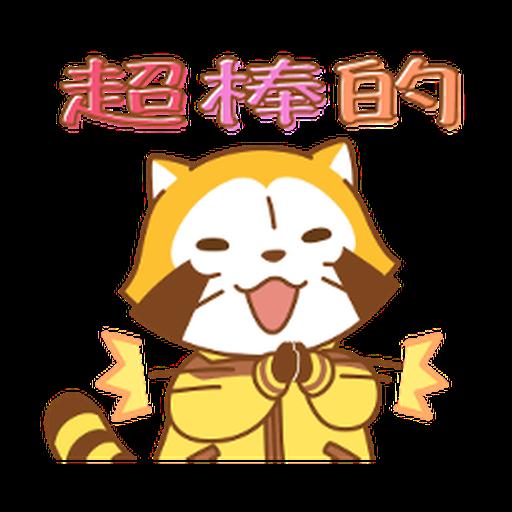 Rascal Chinese - Sticker 17