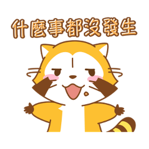 Rascal Chinese - Sticker 16