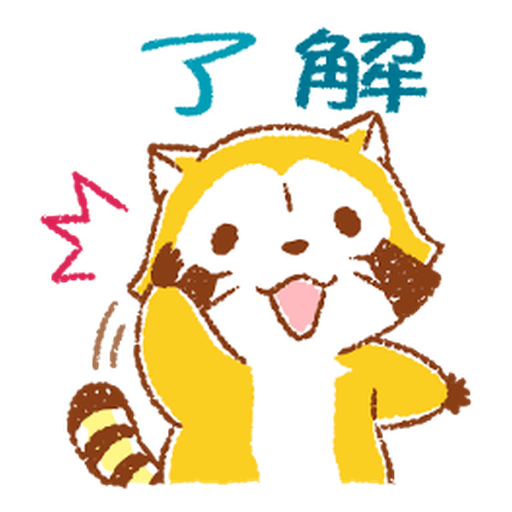 Rascal Chinese - Sticker 3