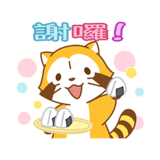 Rascal Chinese - Sticker 26