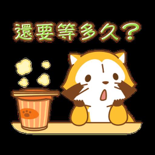Rascal Chinese - Sticker 11