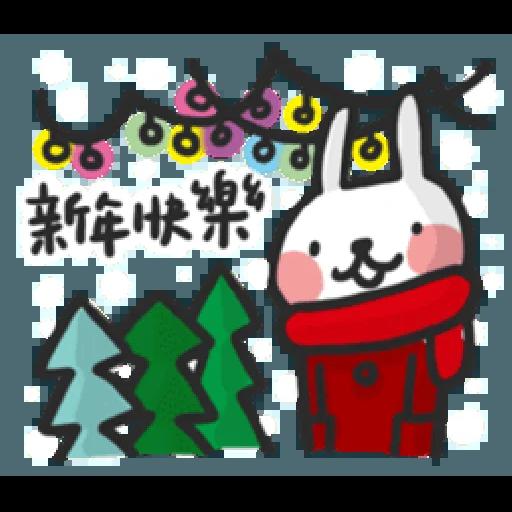 New year 2 - Sticker 6