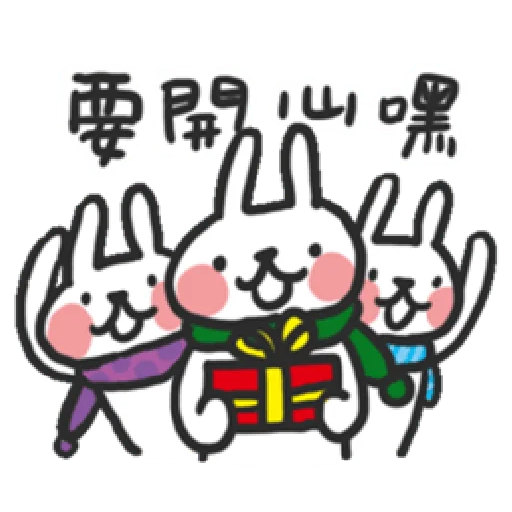 New year 2 - Sticker 13