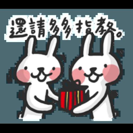 New year 2 - Sticker 29