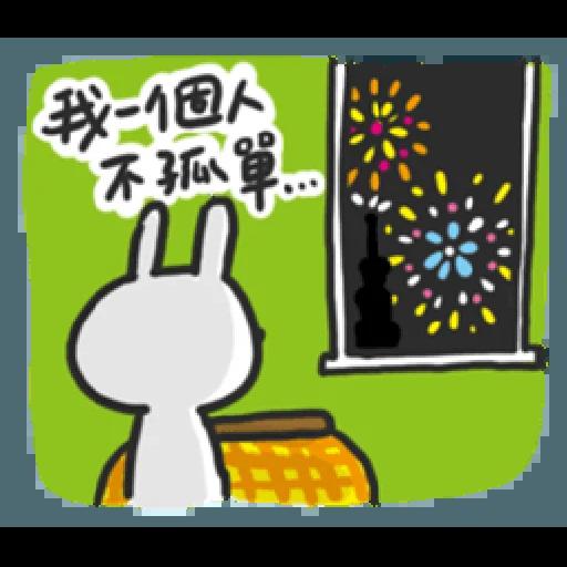 New year 2 - Sticker 17