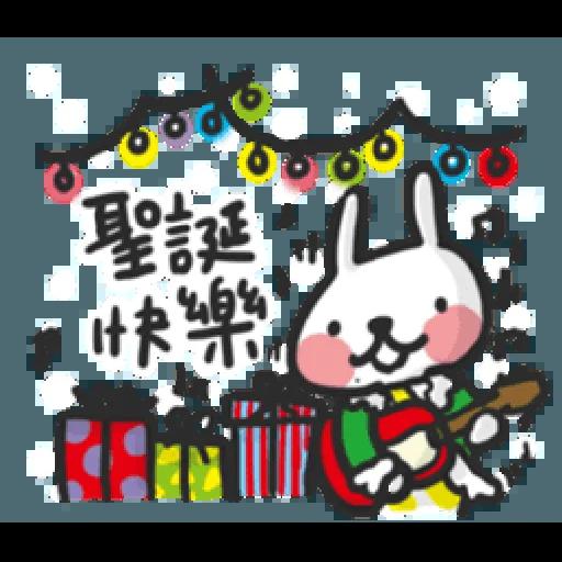 New year 2 - Sticker 3