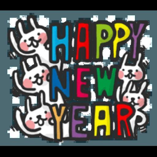 New year 2 - Sticker 12